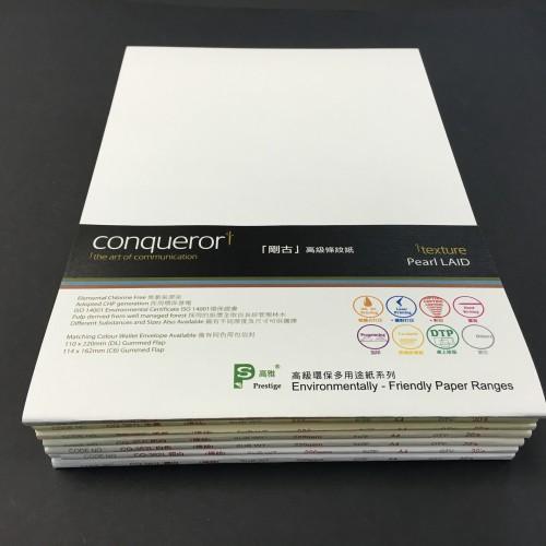 Conqueror TEXTURE Laid Paper Range