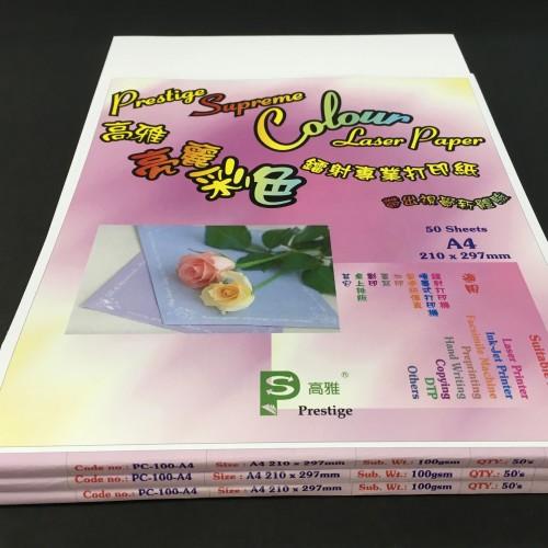 Prestige Supreme Colour Laser Paper